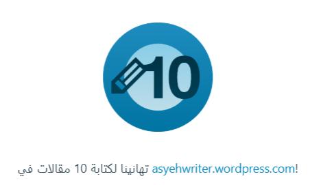 10 post